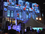 Formula 1 Grand Prix 3D Projection Mapping