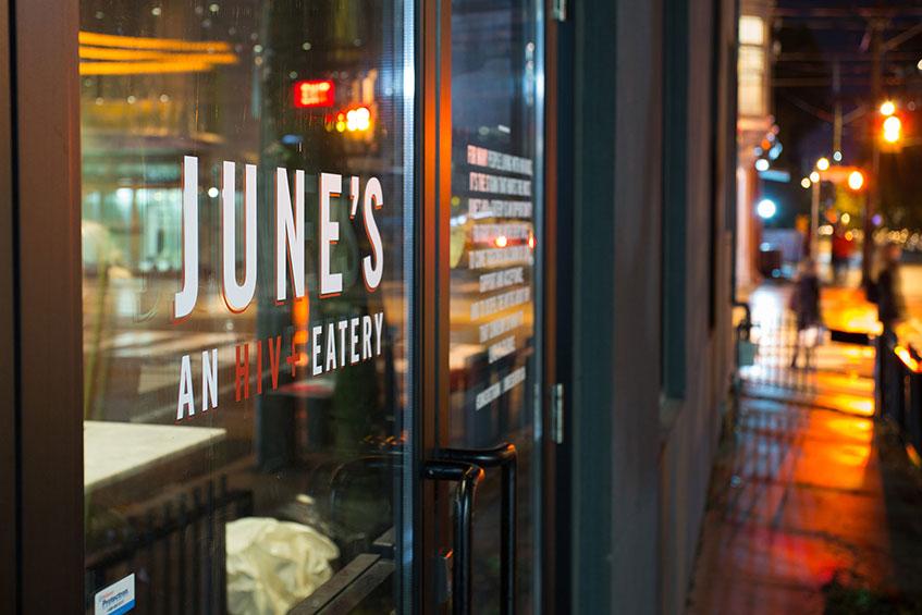 Junes_exterior_847
