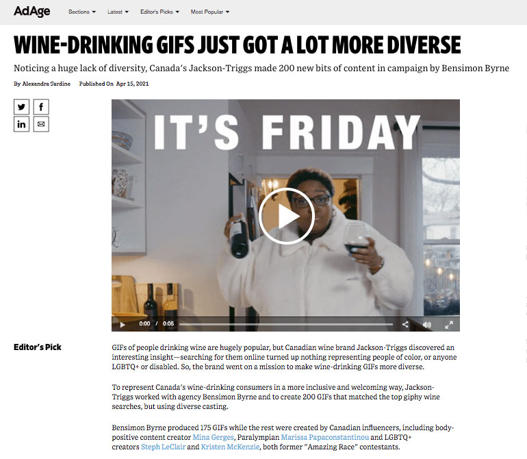 Wine Drinking Gifs Just Got More Diverse